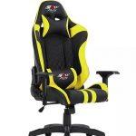 Silla gaming Nürburgring perfil | Muebles de oficina Spacio