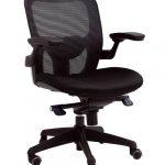 Sillas oficina ergonómicas Gioconda perfil negra | Muebles de oficina Spacio