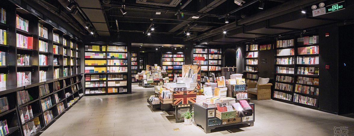 Mobiliario biblioteca planta tercera | Muebles de oficina Spacio
