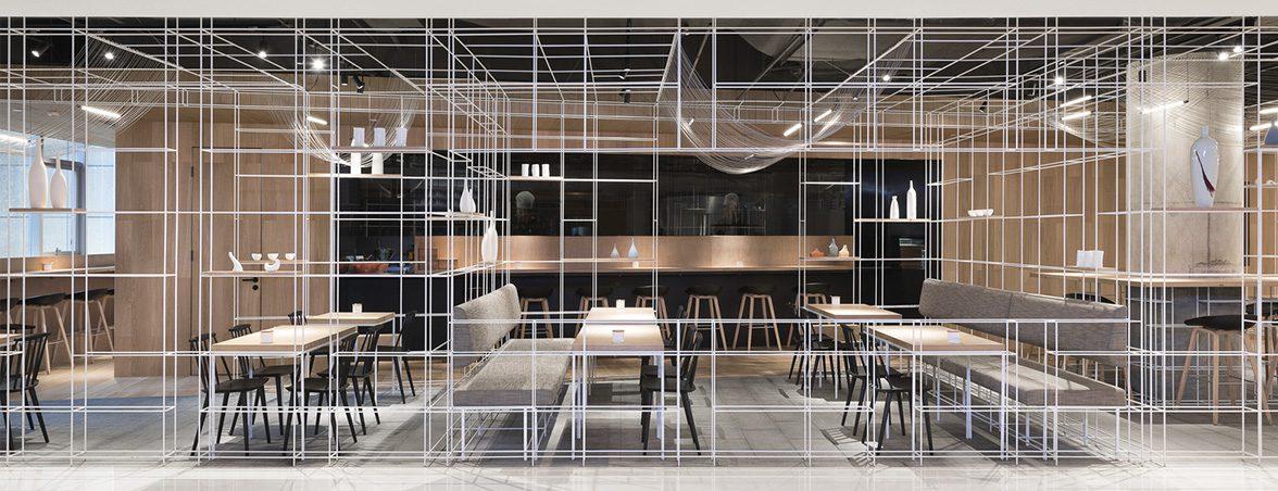 Taburetes para restaurante sala | Muebles de oficina Spacio